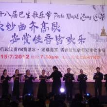 Time Ensemble Klang Music Festival Malaysia